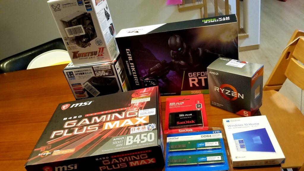 【予算10万円+α】AMD Ryzen 5 3600+Geforce RTX2060でコスパ最高の自作PCに挑戦!!
