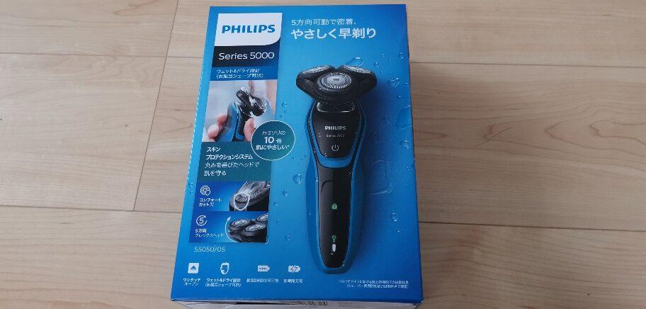 フィリップス5000シリーズ